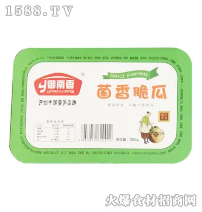 御南香菌香脆瓜250g