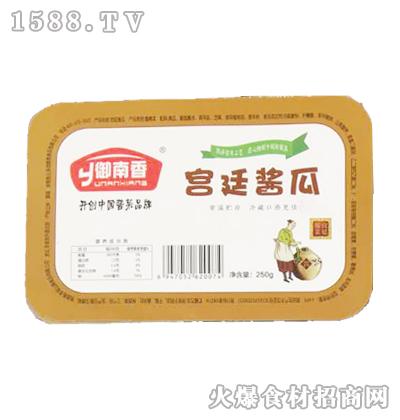 御南香宫廷酱瓜250g