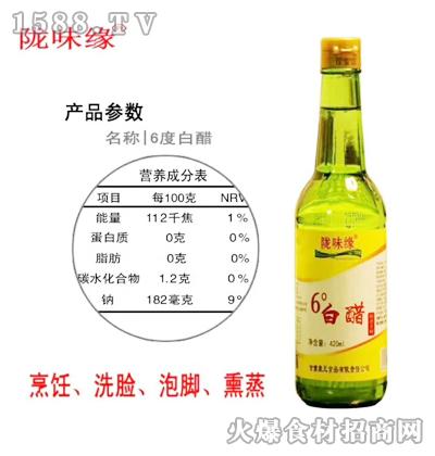 陇味源6度白醋420ml