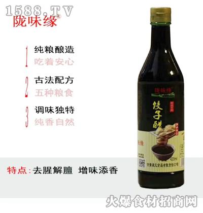 陇味源饺子醋420ml