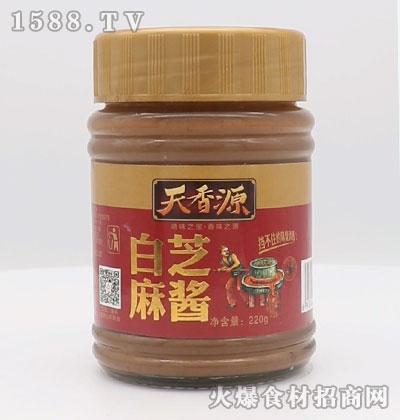 天香源-白芝麻酱220g