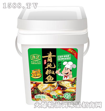 富足青花椒鱼调味料5kg