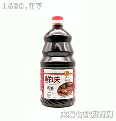 俊利王鲜味酱油1.25L