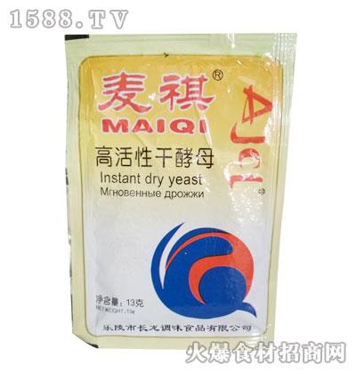 麦琪高活性干酵母13克