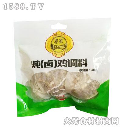 枣星炖(卤)鸡调料40克