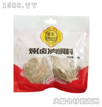 枣星炖(卤)肉调料40克
