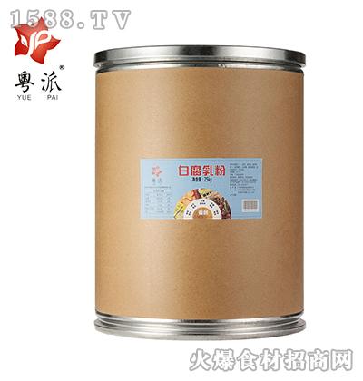 粤派白腐乳粉25kg