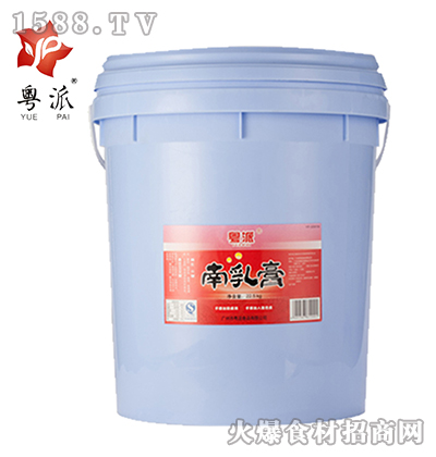 粤派南乳膏22.5kg