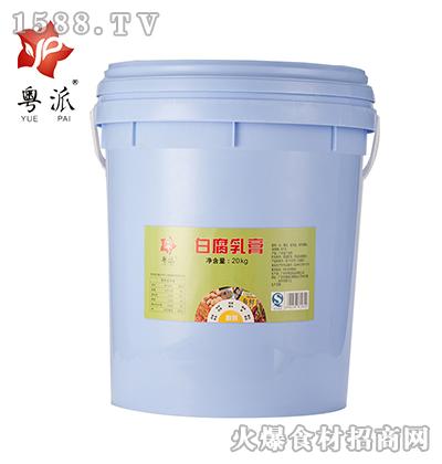 粤派白乳膏20kg