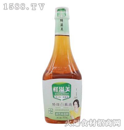 特级白酱油800ml-鲜溢美