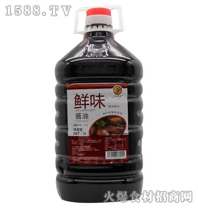 鲜味酱油5L-俊宝