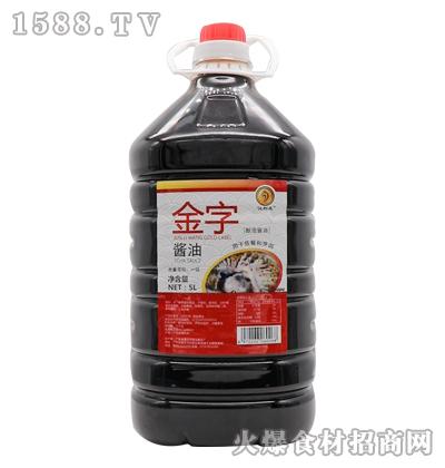 金字酱油5L-俊宝