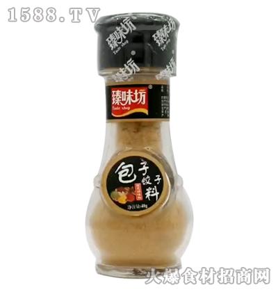 包子饺子料40g-臻味坊
