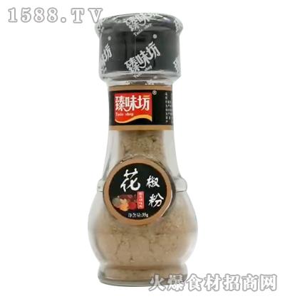 花椒粉35g-臻味坊