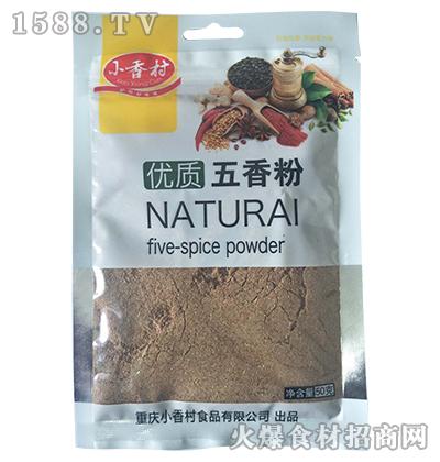 小香村优质五香粉50g