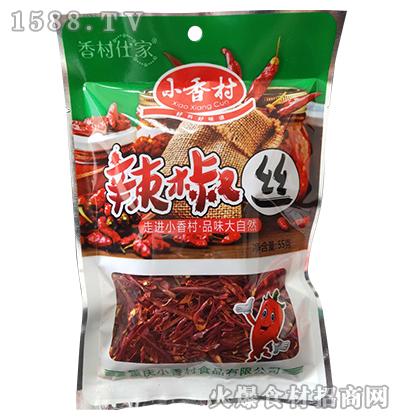 小香村辣椒丝55g