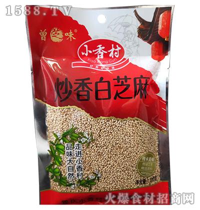 小香村曾芝味炒香白芝麻100g