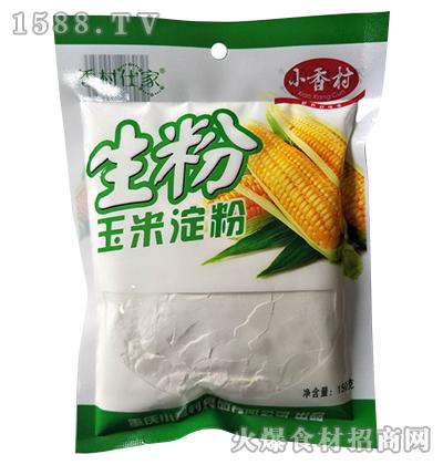 小香村香村仕家玉米淀粉150g