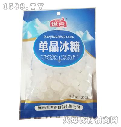世合单晶冰糖200克