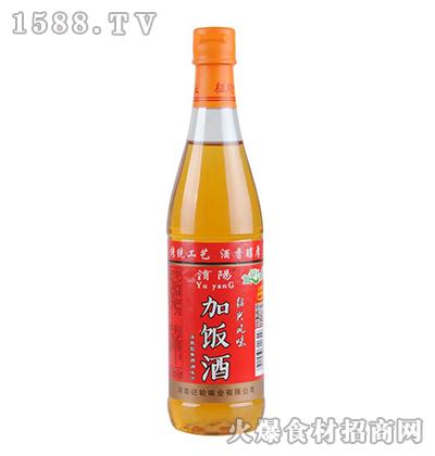�U阳加饭酒550ml