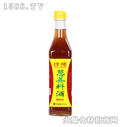 �U阳葱姜料酒500ml方瓶