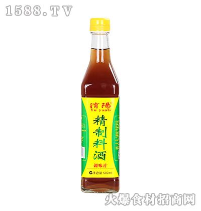 �U阳精制料酒500ml方瓶