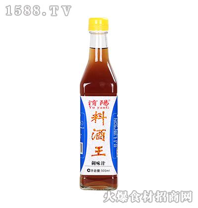�U阳料酒王500ml方瓶