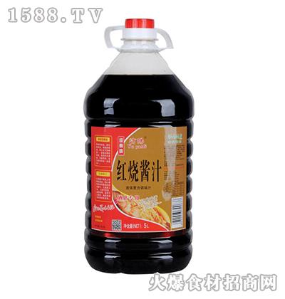 �U阳红烧酱汁5L