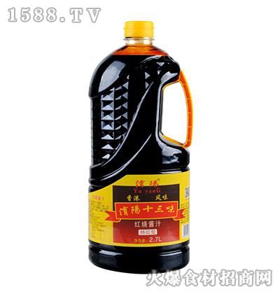 �U阳十三味红烧酱汁2.7L