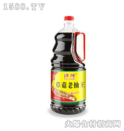�U阳草菇老抽王1.9L