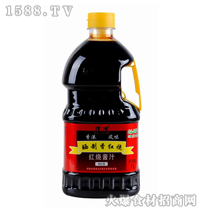 �U阳晒制香红烧酱汁1L