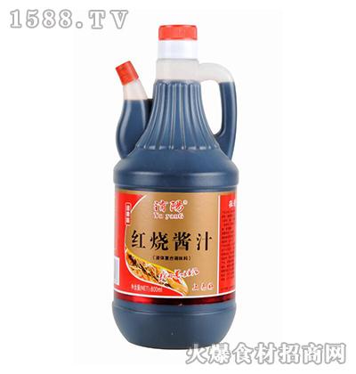 �U阳红烧酱汁800ml