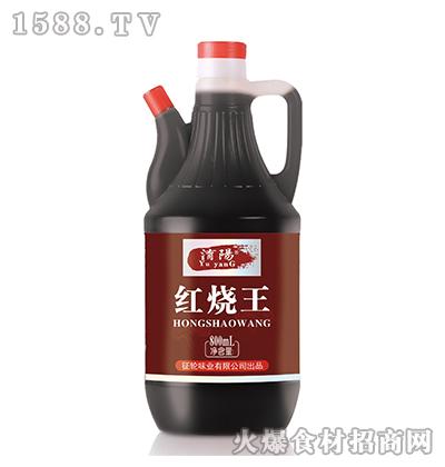 �U阳红烧王800ml