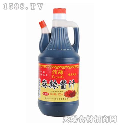 �U阳麻辣酱汁800ml