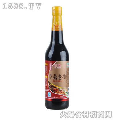 �U阳草菇老抽620ml