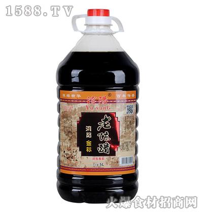 �U阳金标老陈醋5L