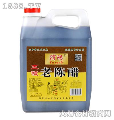 �U阳五粮老陈醋2.5L