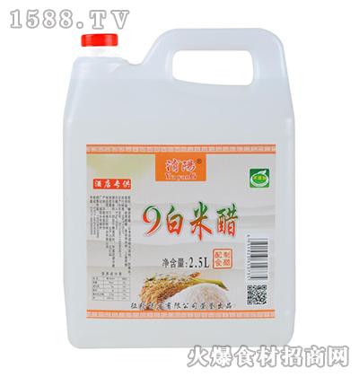 �U阳9度白米醋2.5L