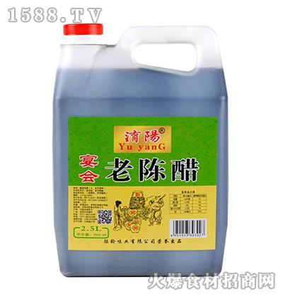 �U阳宴会老陈醋2.5L