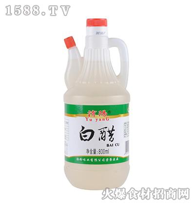 �U阳白醋800ml(旧商标)