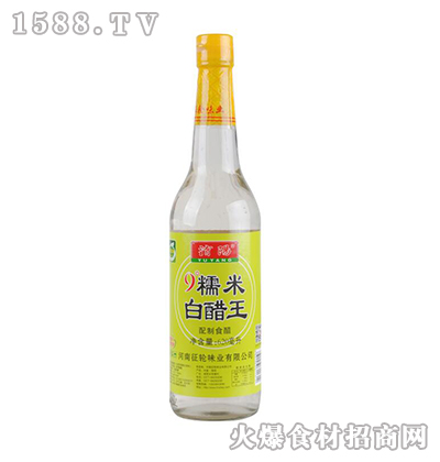 �U阳9度糯米白醋王620ml
