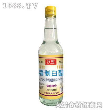 �U阳精制白醋500ml