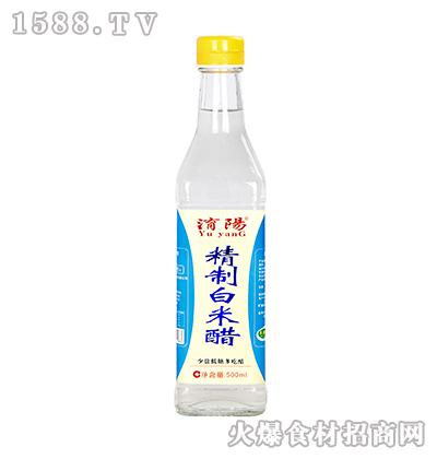 �U阳精制白米醋500ml方瓶