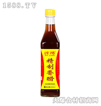 �U阳精制香醋500ml方瓶