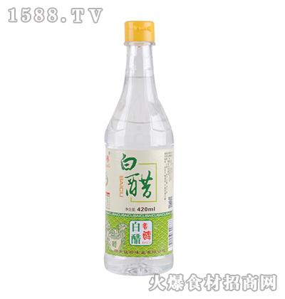 �U阳白醋420ml