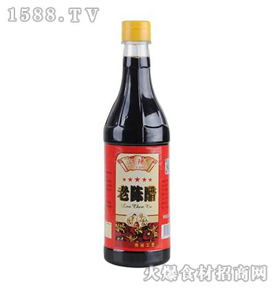 �U阳老陈醋420ml