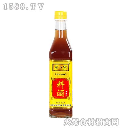 京万家料酒500ml方瓶