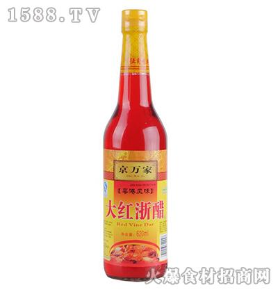 京万家大红浙醋620ml
