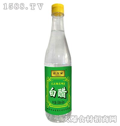 京万家白醋550ml