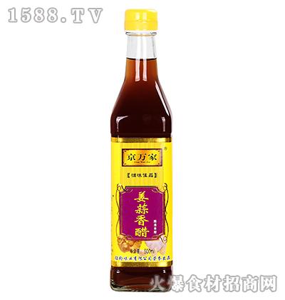 京万家姜蒜香醋500ml方瓶